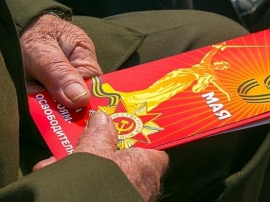В Татарстане около 2 тысяч участников Великой Отечественной войны получат единовременную выплату в 10 тысяч рублей
