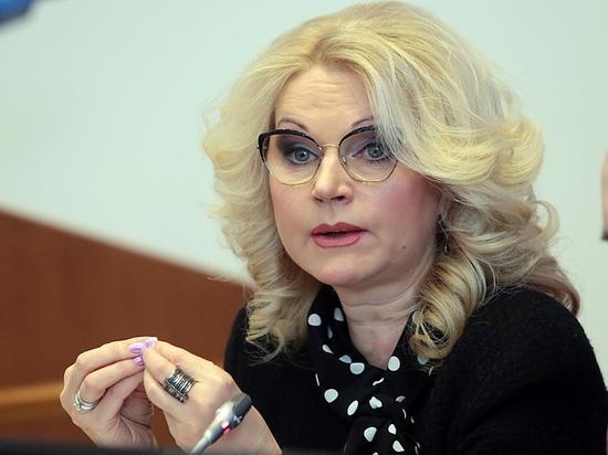 Эксперты оценили грядущее назначение Голиковой вице-премьером