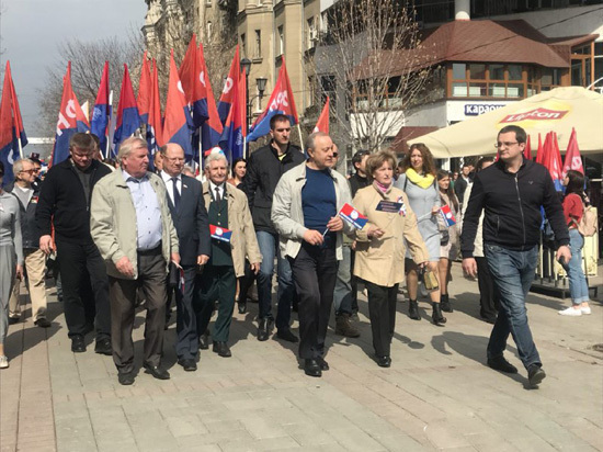 Обращение к председателю Федерации профсоюзов области Михаилу Ткаченко