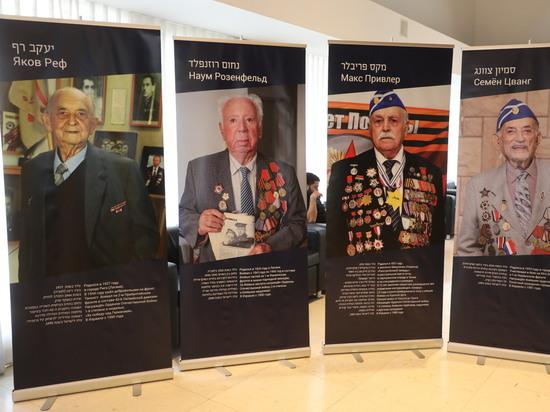 Выставка фотопортретов ветеранов открылась в Кнессете