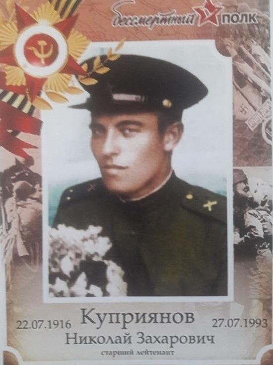 История войны из семейного архива оренбуржцев. Как танкист Николай Куприянов дошел до Берлина