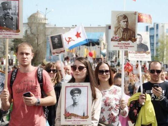В акции «Бессмертный полк» в Самаре участвовали 27 тысяч человек