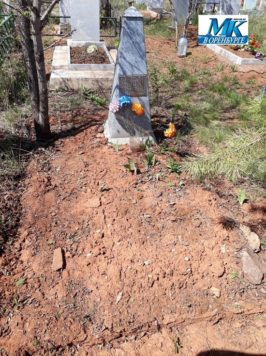 В Оренбурге у труженицы тыла, вдовы фронтовика неизвестные украли ограду с кладбища