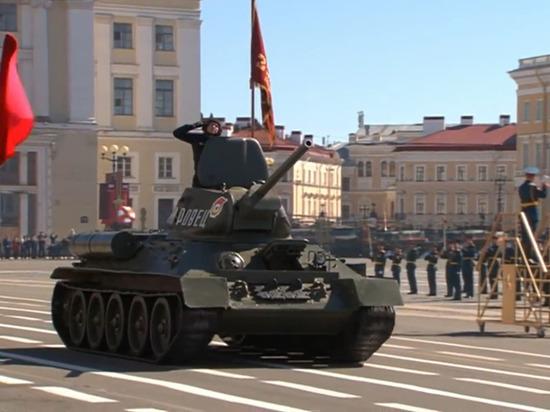 В Петербурге прошел парад Победы