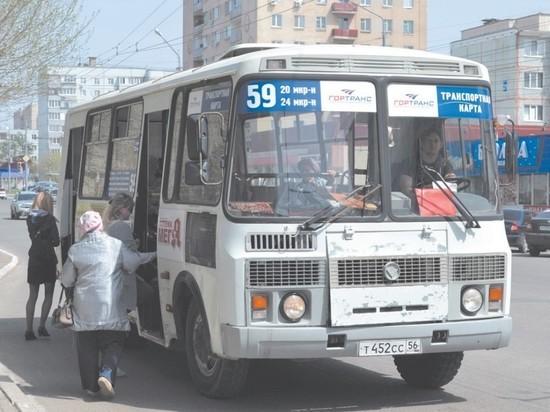 В Оренбурге в сфере пассажирских перевозок много месяцев зреет конфликт