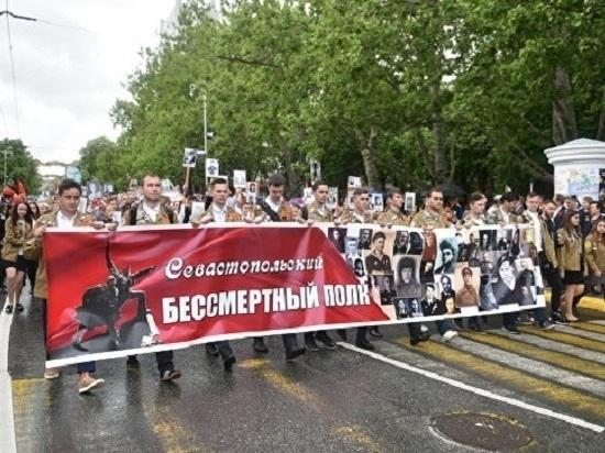 «Бессмертный полк» Севастополя собрал 50 тысяч человек