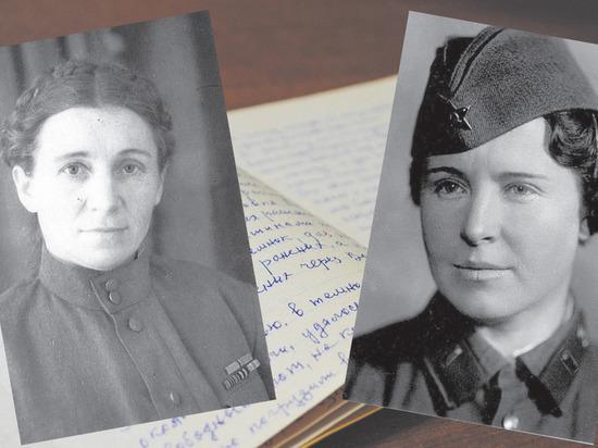 История войны из семейного архива оренбуржцев. Военная дорога двух сестер