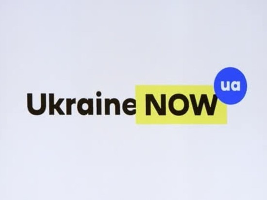Украине придумали собственный бренд для популяризации в мире