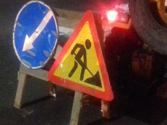 Сегодня ночью перекроют участок дороги, связывающий несколько населенных пунктов