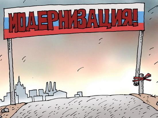 Семь лет один ответ: как чиновники школу под Воронежем строили
