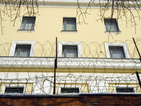 Осужденный пожизненно убийца пятерых байкеров в Подмосковье покончил с собой