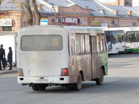 В Самаре отменили коммерческий маршрут №47