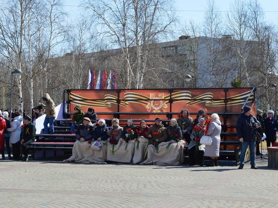 Сургут отметил День Победы