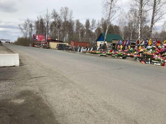 Томский депутат-единоросс нарушает закон, который приняла его же партия