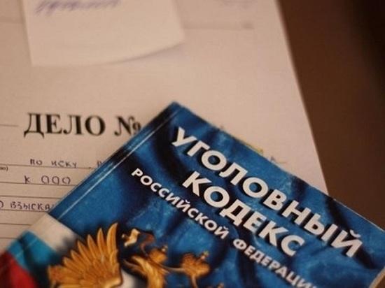 Жительница Мордовии, заплатившая сотруднику ГИБДД за экзамен, теперь будет отвечать за покушение дачу взятки