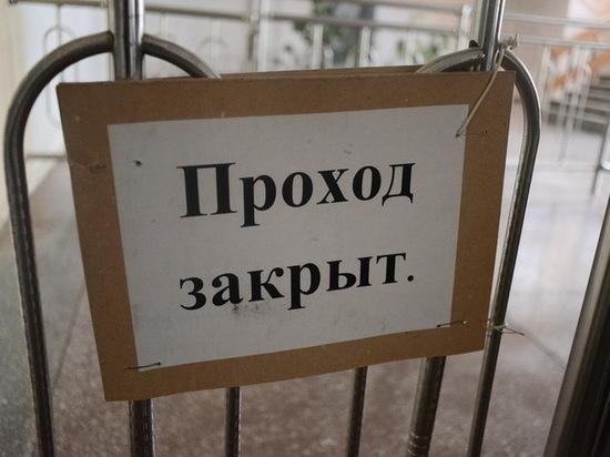Свердловская прокуратура нашла массовые нарушения в реализации программы капремонта домов