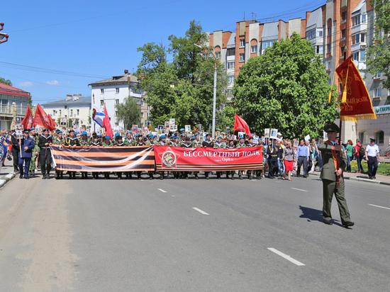 17 тысяч орловцев стали в строй «Бессмертного полка»