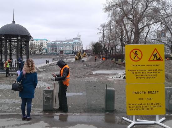 В Екатеринбурге для пешеходов закрыли Плотинку