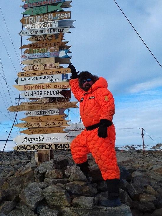 Благодаря петербургскому врачу, «Бессмертный полк» впервые прошел по Антарктиде