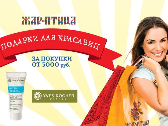 Торгово-развлекательный центр «Жар-Птица» дарит подарки