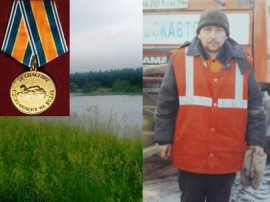 Свердловчанина представят к медали МЧС за спасение двух детей из ледяной воды