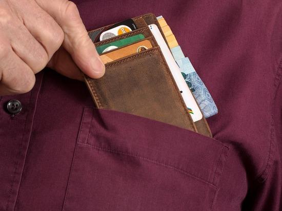 Как обезопасить от мошенников деньги на своей банковской карте