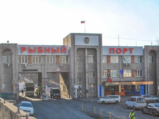 Рыбу из Японии не пустили в рыбный порт Владивостока