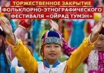 Уже завтра в Калмыкии стартует международный фестиваль