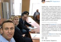 Навальный ушел из суда с чемоданом