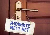 В дни ЧМ-2018 в гостиницах Татарстана не будет свободных мест