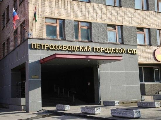 В петрозаводских батутных центрах нашли серьезные нарушения правил пожарной безопасности