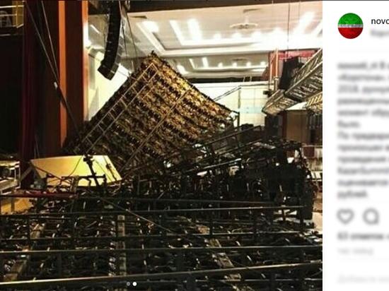 В зале международного саммита, где выступал президент Татарстана, обрушились конструкции