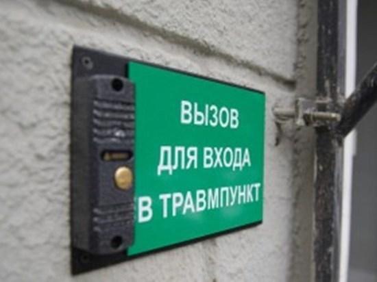 В Екатеринбурге открыли травмпункт для ЧМ-2018