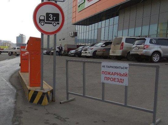 Кемеровская трагедия ничему не научила предпринимателей во Владивостоке