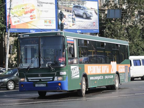В Екатеринбурге на целый месяц запретят въезжать автобусам
