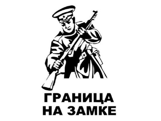 Азербайджанца, нарушившего Госграницу РФ, поймали в Архангельске