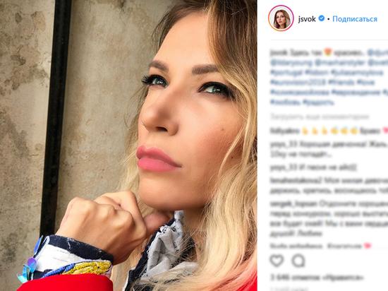 Самойлова прокомментировала свой провал на