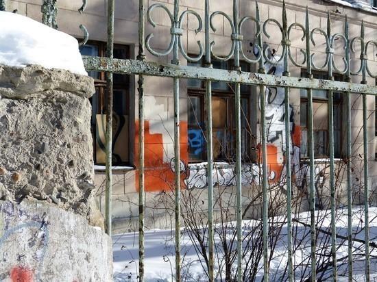 Что нам негоже: приватизация карельского госимущества идет трудно