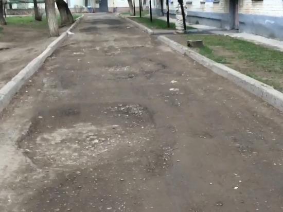 Оренбуржцы возмущены разбитыми дорогами на придомовых территориях