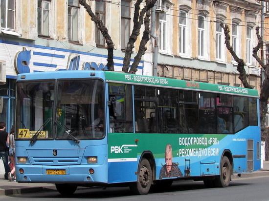 В Самаре автобусы муниципального маршрута №47 будут ходить до Юнгородка