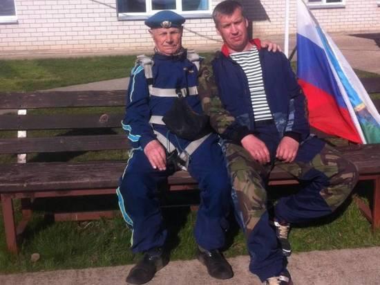 93-летний ветеран-фронтовик в Татарстане прыгнул с парашютом