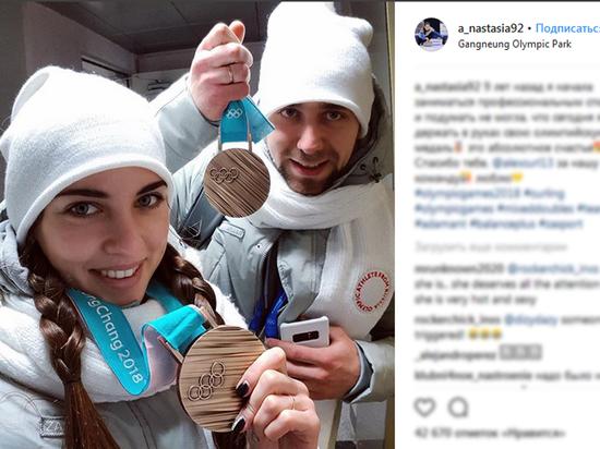 Прокуратура РФ подтвердила невиновность керлингиста Крушельницкого в употреблении допинга
