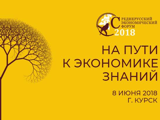Министр сельского хозяйства РФ направил приветствие участникам VII СЭФ