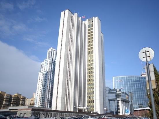 Кредитный рейтинг Свердловской области подтвержден на уровне «BB+»