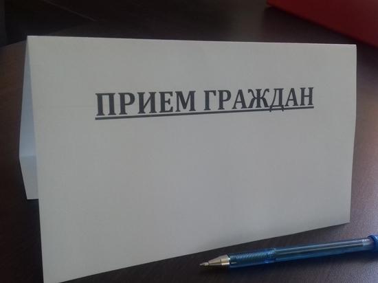В администрации Петрозаводска тоже проведут единый день приема граждан