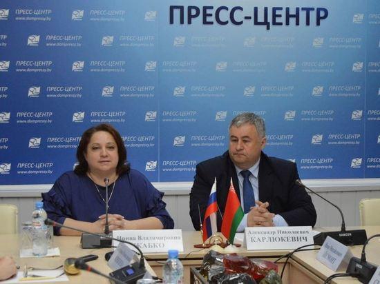 Беларусь и Костромская область узнают больше друг о друге