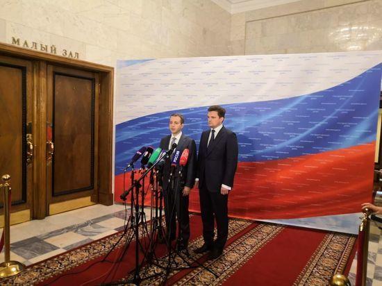 Госдума приняла в первом чтении законопроект об акционировании Почты России