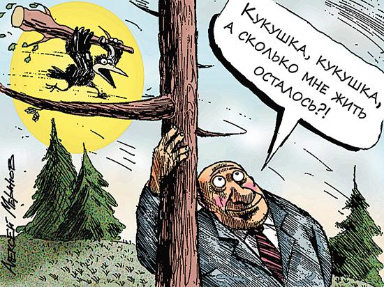 Ледяной душ для Кудрина: почему «ссылают» в Счетную палату