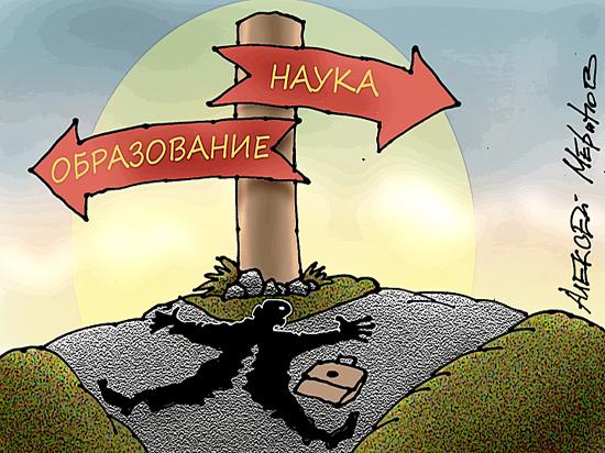 Раздел Минобрнауки на два министерства неизбежен, считают эксперты