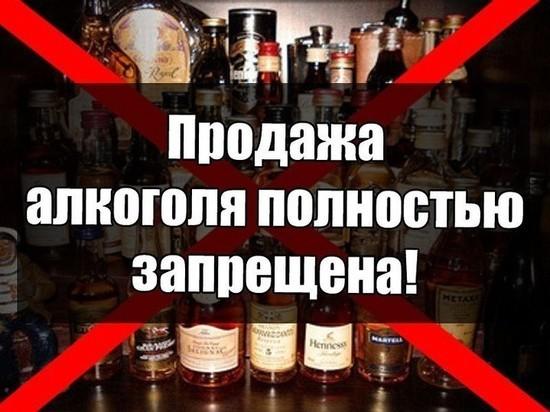 В Татарстане продавца накажут за торговлю пивом